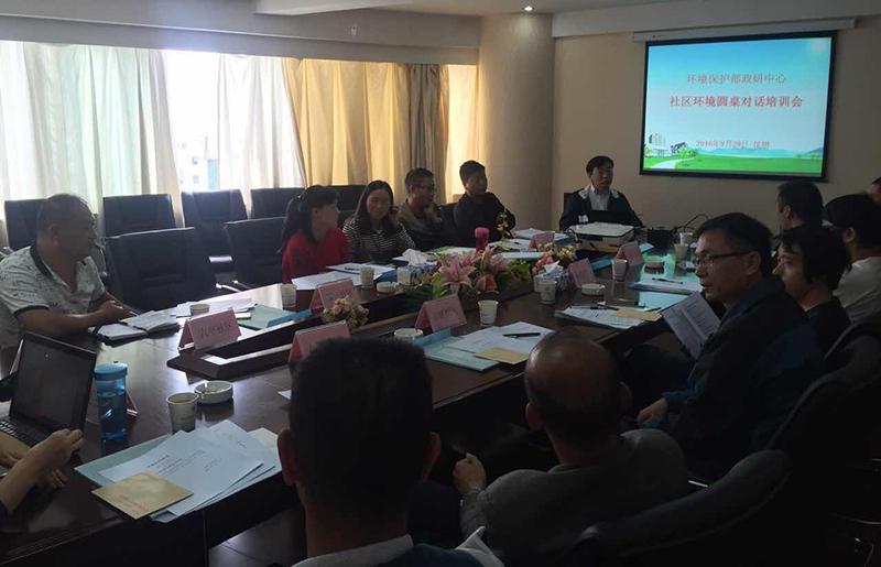 20160929-昆明市-环境圆桌对话培训-3