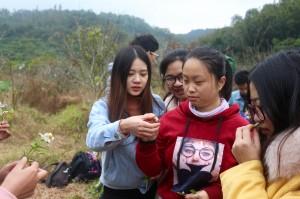 DAY3 自然体验-嗅植物香气.