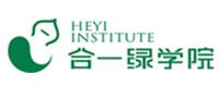 北京合一绿色公益基金会  He Yi Institute