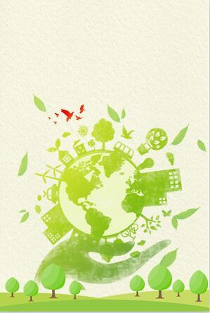 可持续社区组织发展报告